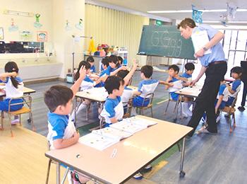 英語|二神塾幼稚舎(ふたがみじゅくようちしゃ)|愛媛県 松山市 桑原 歴史ある緑に囲まれた幼稚舎|幼稚園 保育園 幼稚舎をお探しの方へ